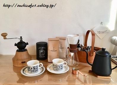 【整理収納】趣味のコーヒー道具の収納法あれこれ&まとめて使いやすくとフィルター収納法 - 10年後も好きな家