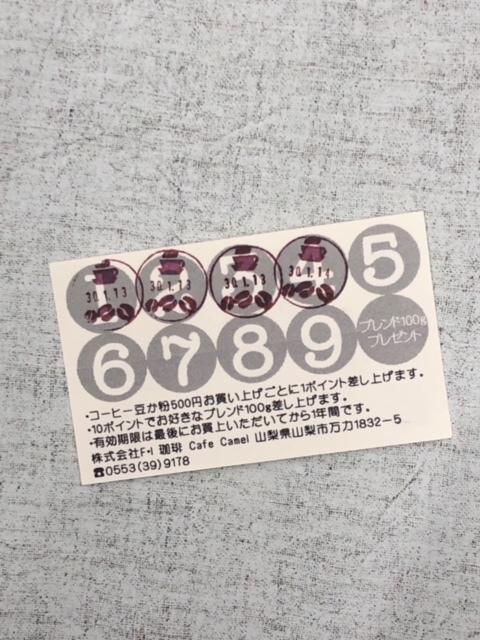 d0233577_19373333.jpg