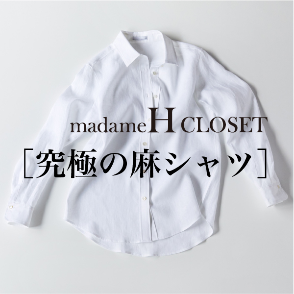 madameHの麻シャツ
