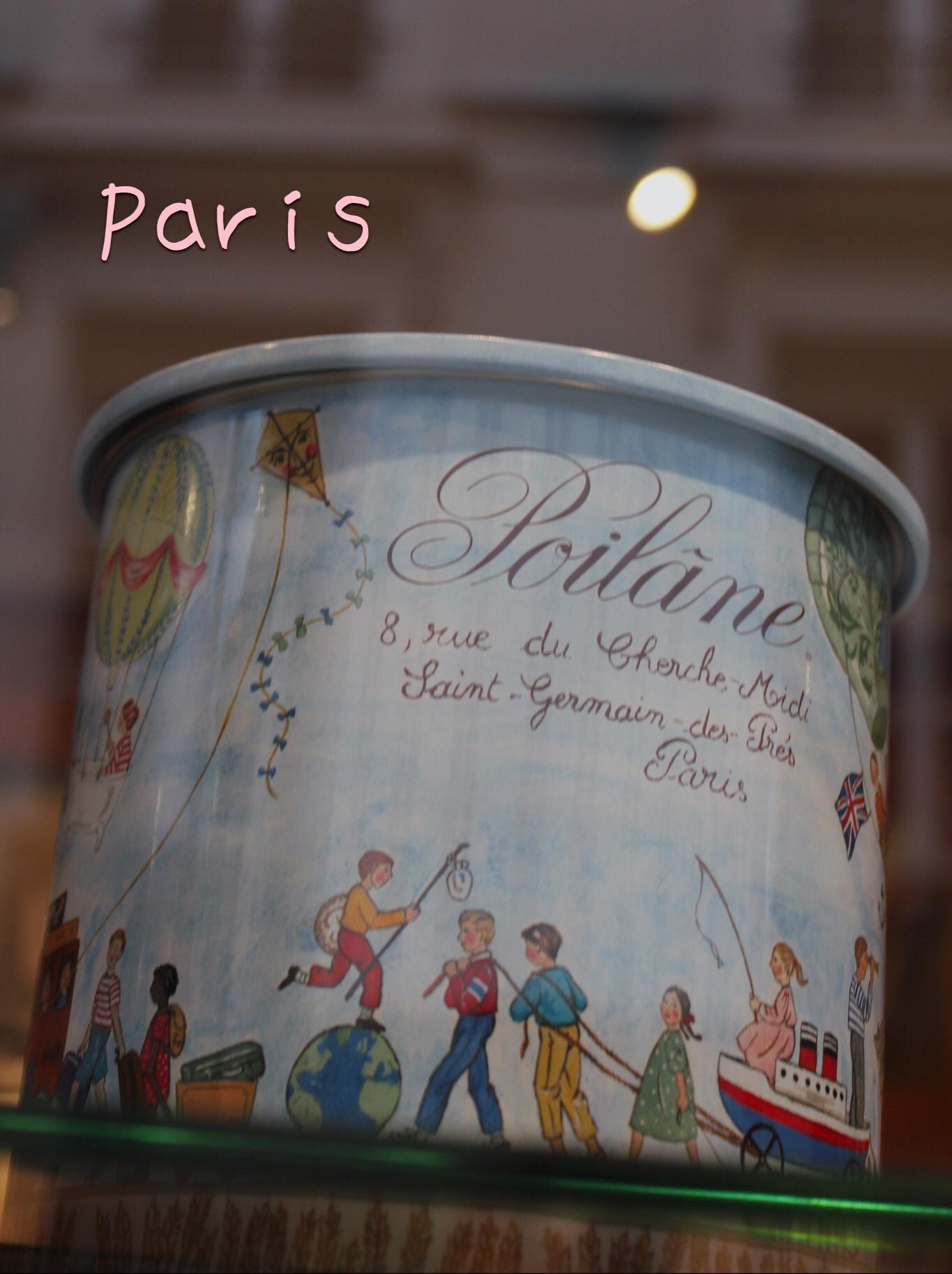 パリの旅日記!サンジェルマン・デプレ*⃝̣◌︎⑅⃝︎◍︎♡︎◌︎*⃝̥◍︎♡︎_a0213806_16571995.jpeg