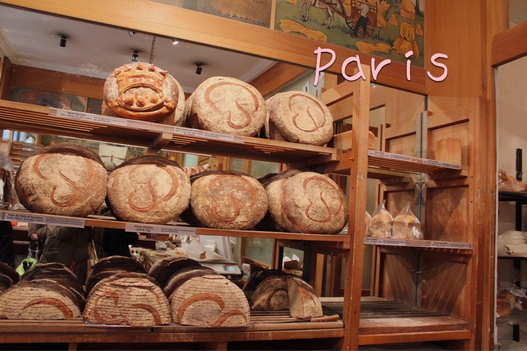 パリの旅日記!サンジェルマン・デプレ*⃝̣◌︎⑅⃝︎◍︎♡︎◌︎*⃝̥◍︎♡︎_a0213806_16574018.jpeg