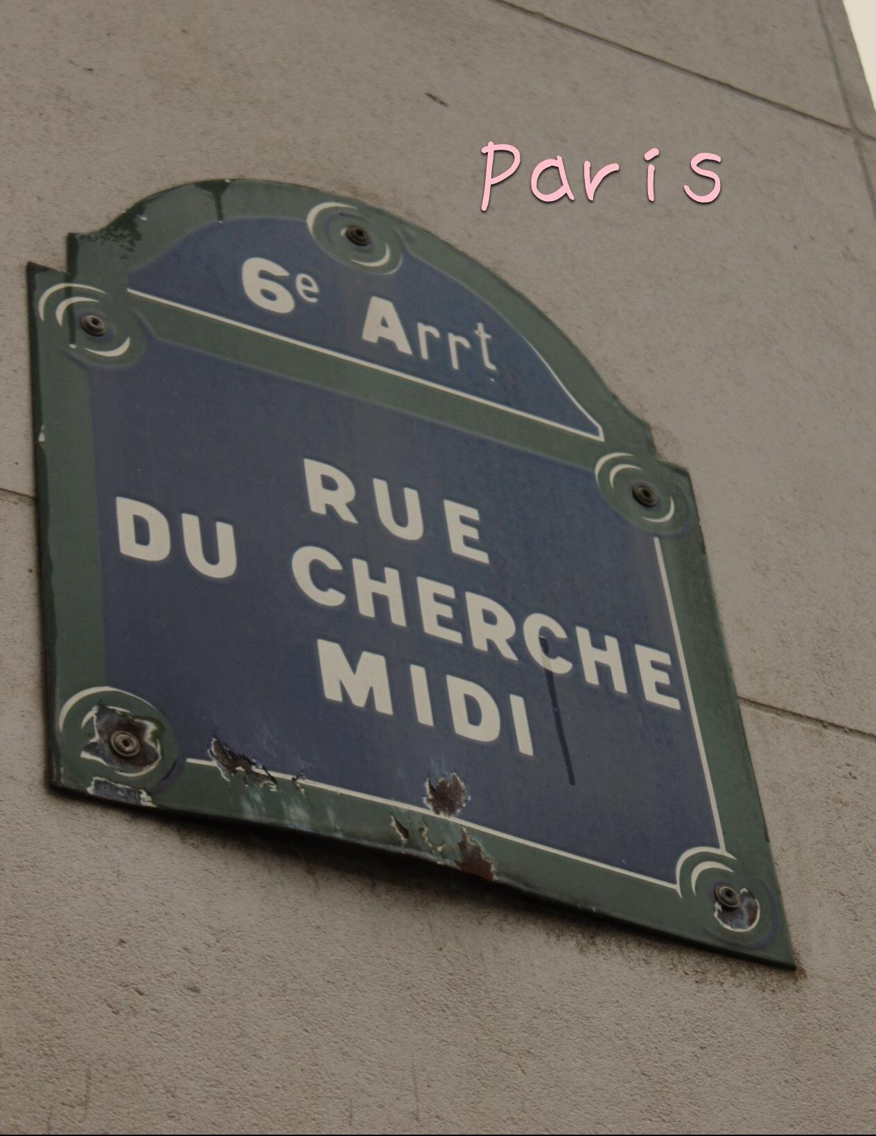 パリの旅日記!サンジェルマン・デプレ*⃝̣◌︎⑅⃝︎◍︎♡︎◌︎*⃝̥◍︎♡︎_a0213806_16575396.jpeg