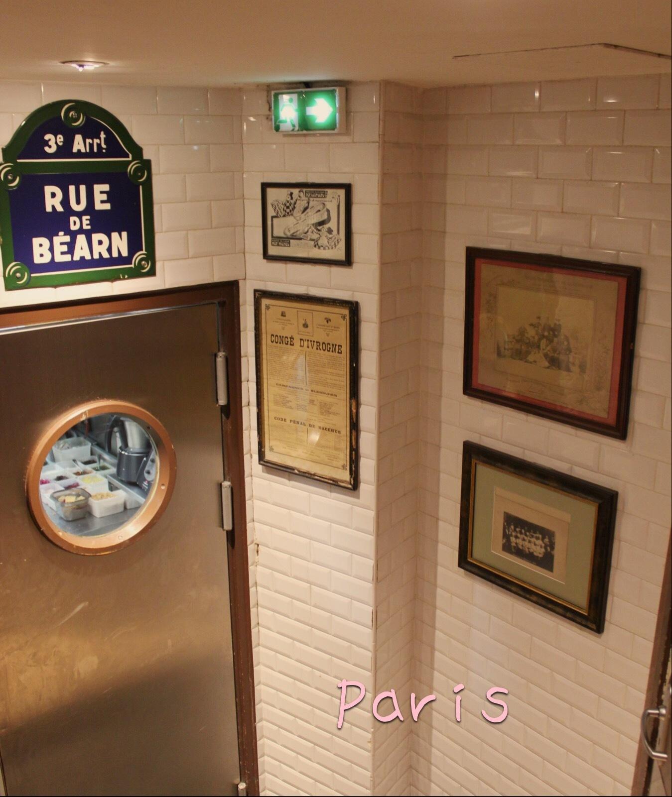 パリの旅日記!サンジェルマン・デプレ*⃝̣◌︎⑅⃝︎◍︎♡︎◌︎*⃝̥◍︎♡︎_a0213806_17090362.jpeg