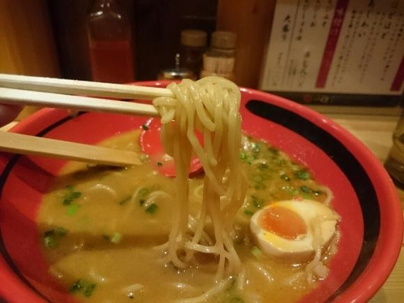 1/15  えびそば一幻新宿店  そのまましょうゆ細麺¥780_b0042308_21255953.jpg