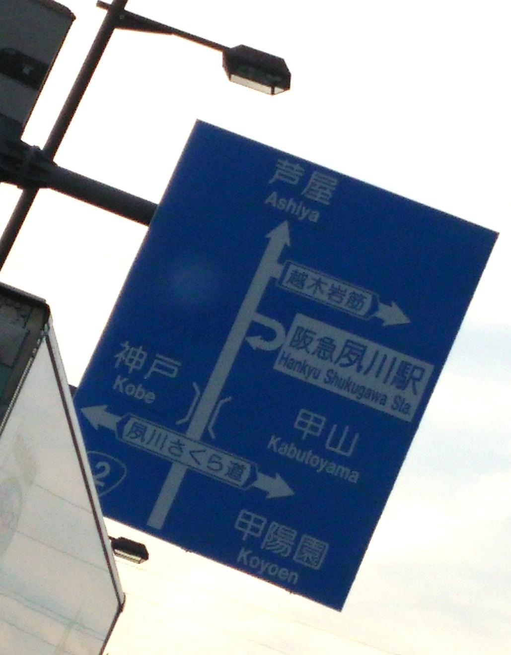 b0358719_11264659.jpg