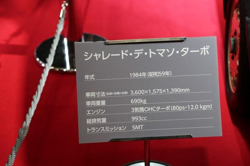 東京オートサロン2018を振り返る_f0076731_19362057.jpg