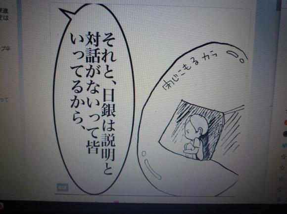 親切さ_b0217741_20311459.jpg