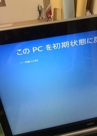 f0340942_23100552.jpg
