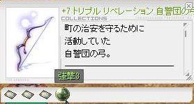 a0255849_00492530.jpg