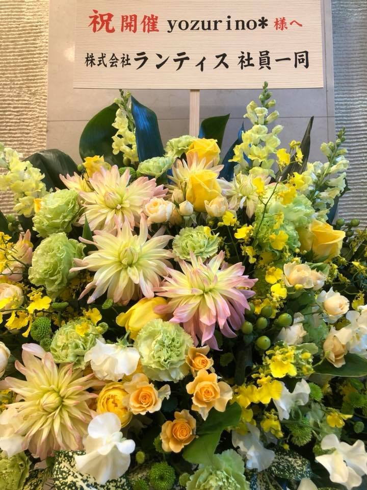 yozurino* 16年目の初ライブ♪_e0189353_22363702.jpg