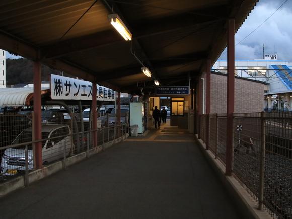 IRT355 神辺駅到着! JR神辺駅_d0202264_420386.jpg