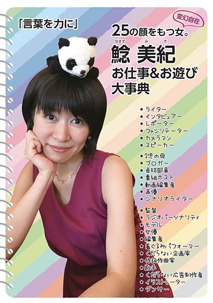 第5回セルフマガジン大賞発表!_e0171573_20122463.png