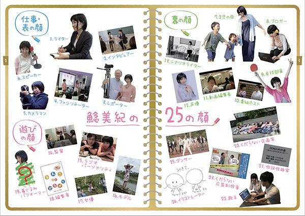 第5回セルフマガジン大賞発表!_e0171573_20124438.png