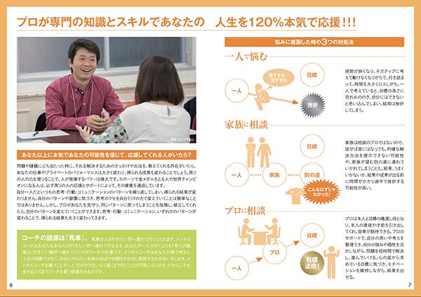 第5回セルフマガジン大賞発表!_e0171573_2014626.png