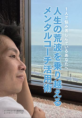 第5回セルフマガジン大賞発表!_e0171573_20331012.png
