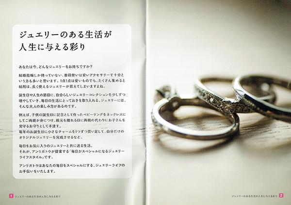 第5回セルフマガジン大賞発表!_e0171573_2034351.png