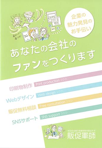 第5回セルフマガジン大賞発表!_e0171573_20344951.png