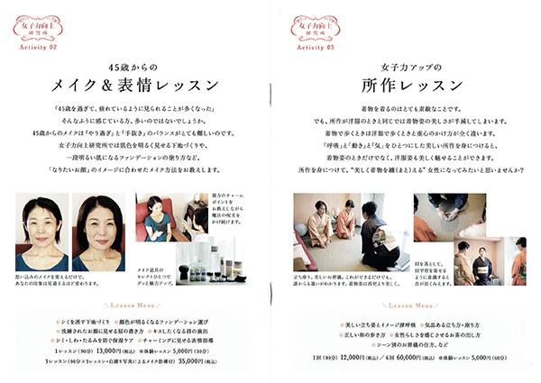 第5回セルフマガジン大賞発表!_e0171573_203457.png