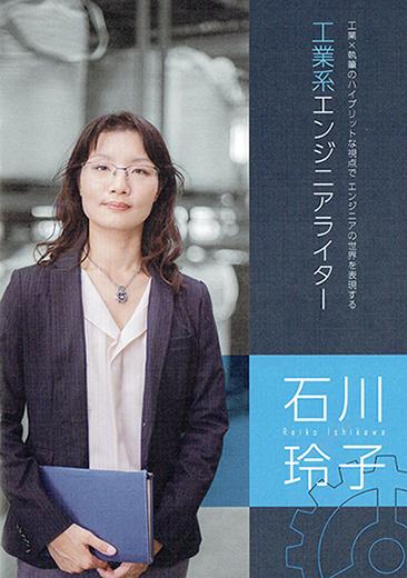 第5回セルフマガジン大賞発表!_e0171573_20352742.png