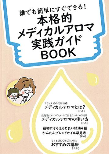 第5回セルフマガジン大賞発表!_e0171573_20363237.png
