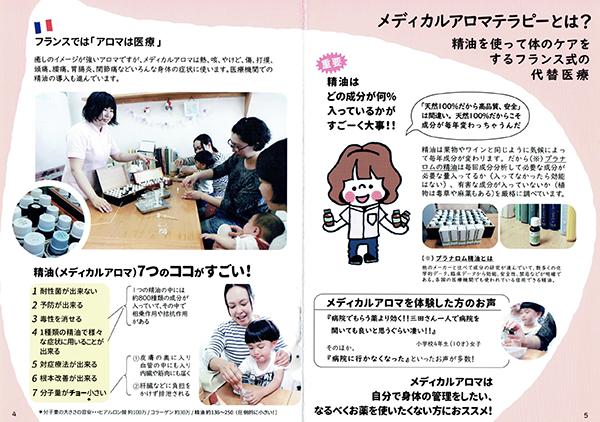 第5回セルフマガジン大賞発表!_e0171573_20364231.png