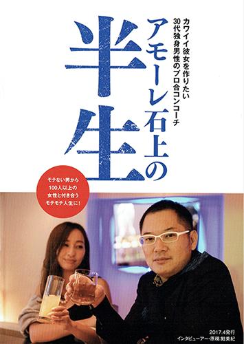 第5回セルフマガジン大賞発表!_e0171573_20365764.png