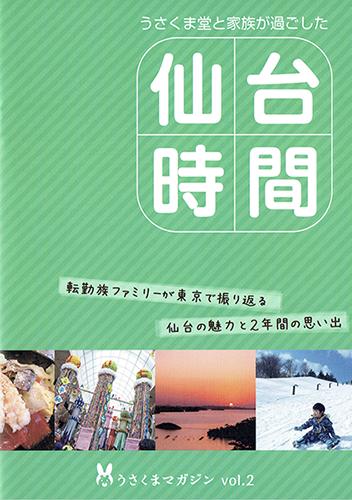 第5回セルフマガジン大賞発表!_e0171573_2037306.png