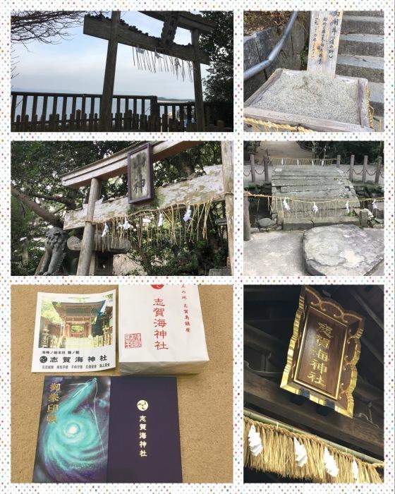 志賀海神社。_a0157480_11530374.jpeg
