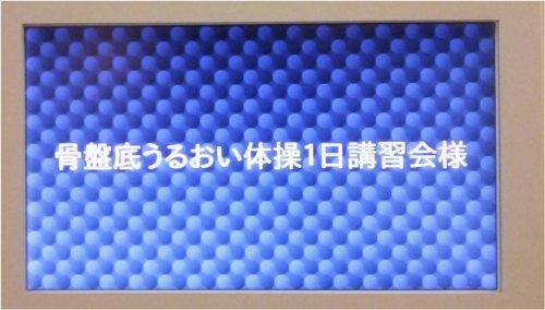 c0191589_15103885.jpg