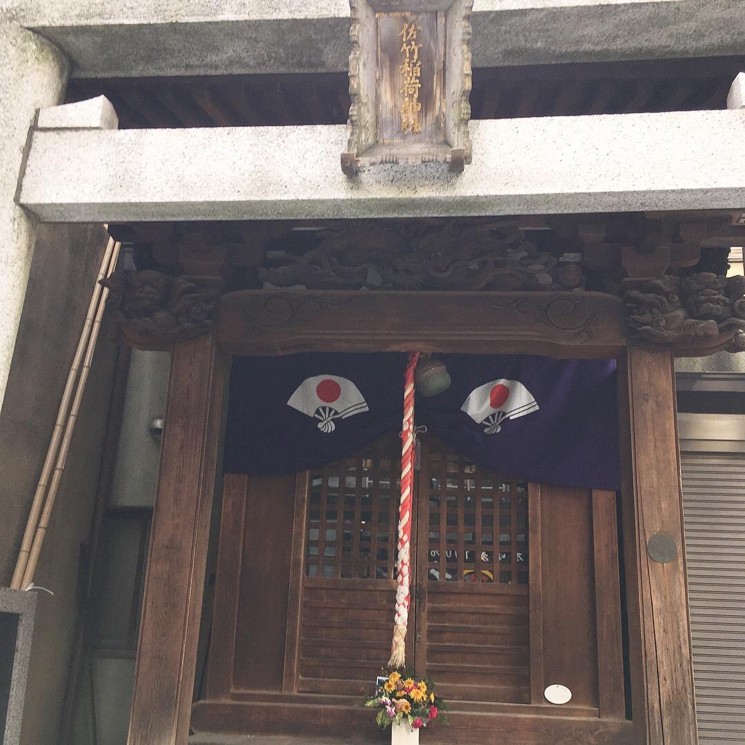 神社巡り_c0079492_23151352.jpg