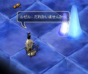 氷の城の片隅で蘇生を叫ぶ…