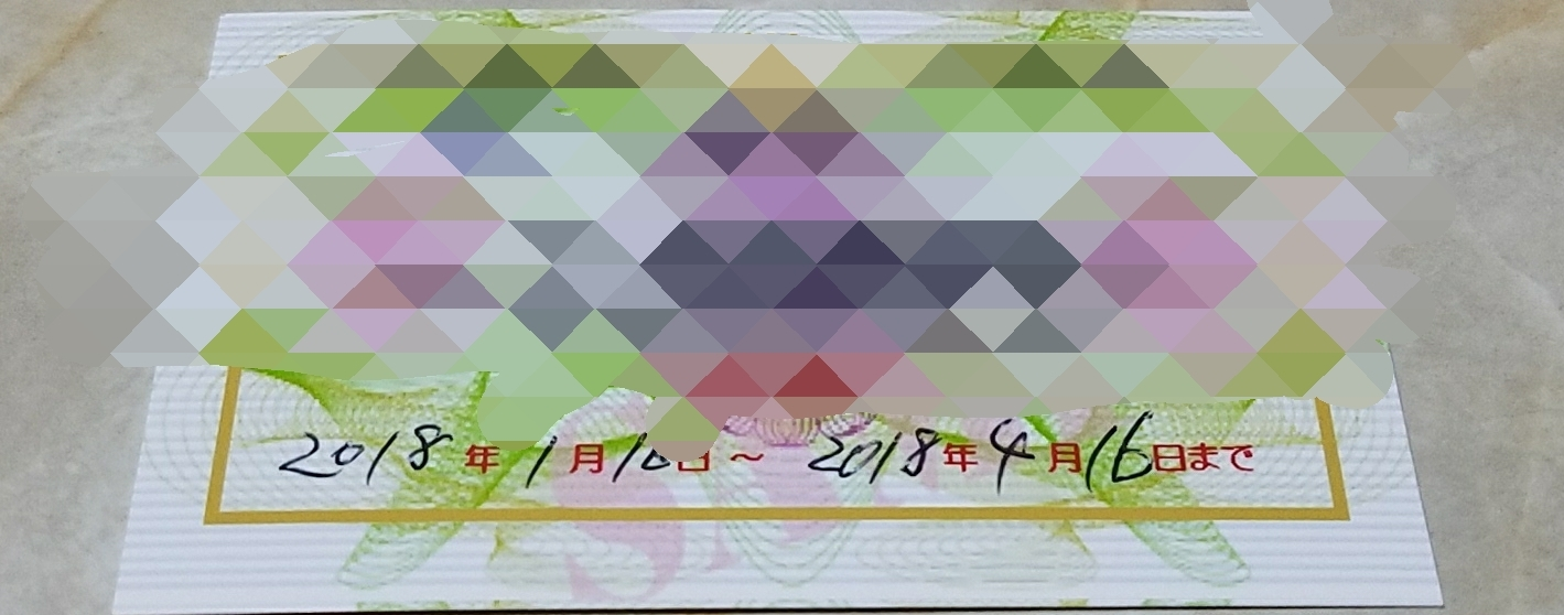 c0352503_04194924.jpg