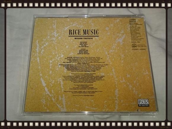 土屋正巳 / RICE MUSIC + 6 from Masami Tsuchya SOLO VOX EPIC YEARS_b0042308_00261504.jpg