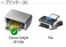 Windows 10 : Canon iP1700 (再々) - てきとー☆彡 milai blog