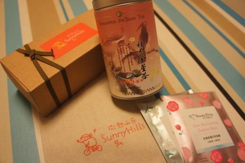 【台湾のお土産 パイナップルケーキ】_f0215714_16004748.jpg