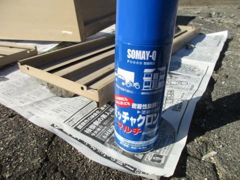 ターナーミルクペイントで本棚を塗替え_d0057215_20340837.jpg
