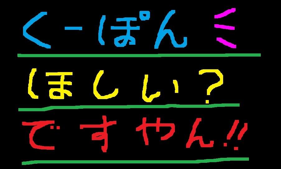 f0056935_10104145.jpg