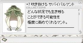 a0255849_01150196.jpg