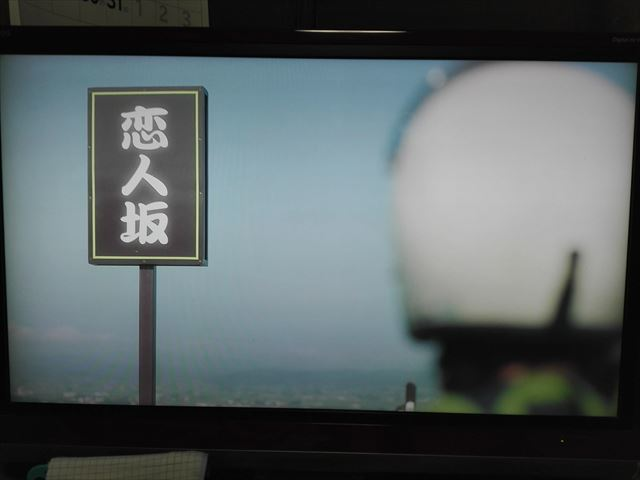 撮影を邪魔したAmazon映画の最終回_b0080681_20245554.jpg