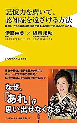 d0129796_20110045.jpg