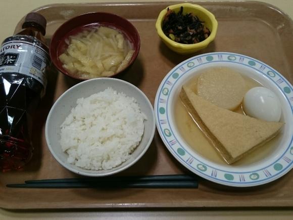 今日の朝食@会社Vol.234_b0042308_07254048.jpg
