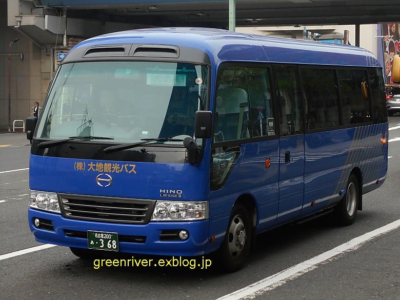 大地観光バス 名古屋200あ368_e0004218_2027765.jpg