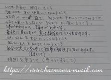 ピアノ教室☆勉強会ご協力頂いたことは・・☆戌年元旦に・・_d0165645_10090061.jpg