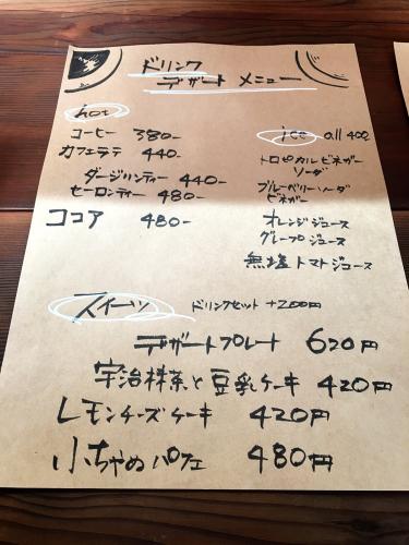 百姓庵 みこと_e0292546_03260281.jpg