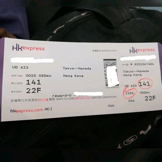 2017年12月の香港旅行記_b0248150_01504740.jpg