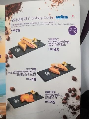 香港エクスプレスのメニュー_b0248150_20064262.jpg