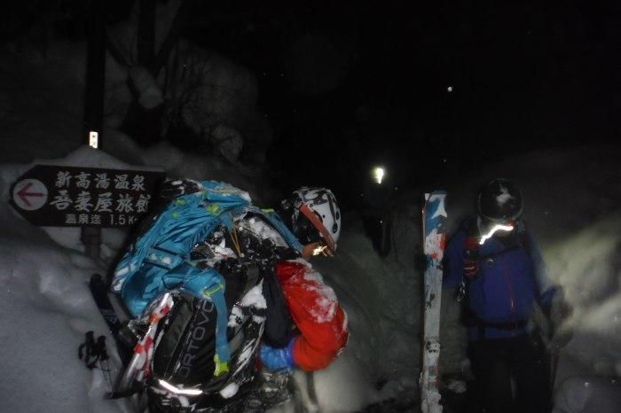 西吾妻山・若女平コース ~ 2018年1月13日_f0170180_02431661.jpg