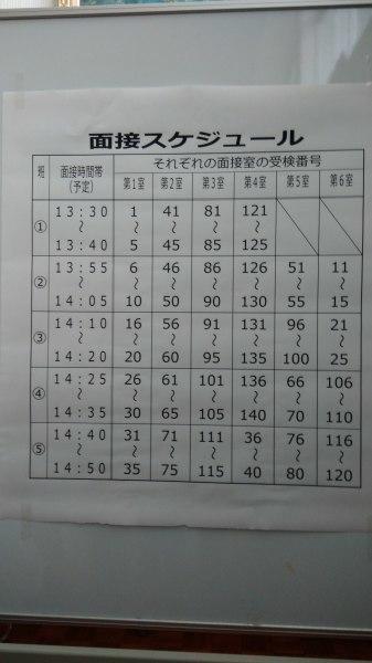 b0183583_22433644.jpg