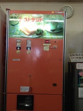 群馬県で天ぷらうどんを食す。_a0075387_17362509.jpg