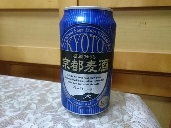 1/17  サッポロ  麦とホップ & 黄桜酒造 京都麦酒ペールエール_b0042308_14122345.jpg